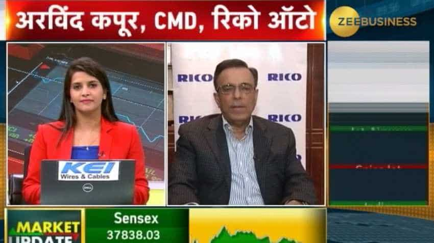 We will be investing Rs 100-125 crores in next fiscal, says Arvind Kapur, Rico Auto