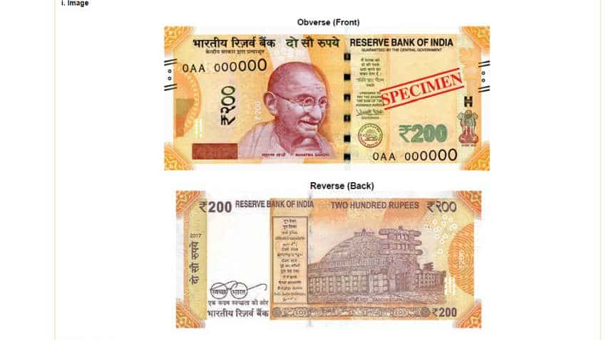 New Rs 200 currency notes coming soon, says RBI! This will be the big difference