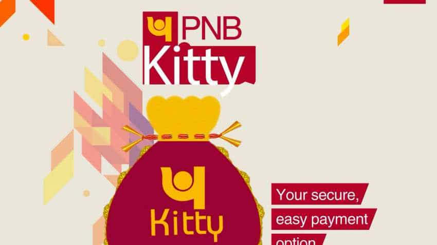PNB to close this service, withdraw your money before April 30