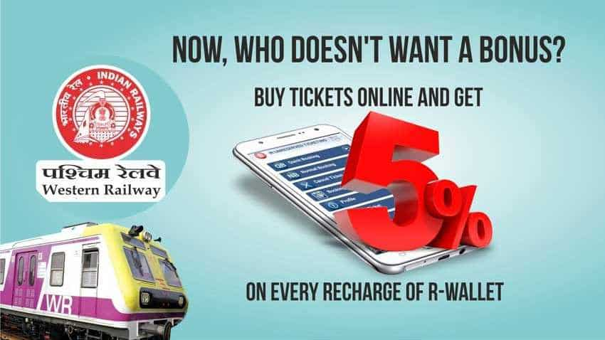 Train ticket booking offers: Western Railway is giving discounts on digital payments