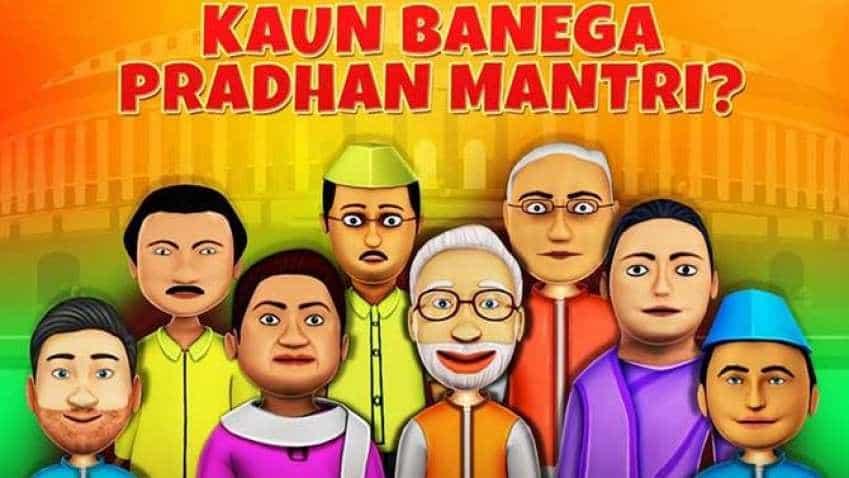 Now a mobile game called 'Kaun Banega Pradhan Mantri'