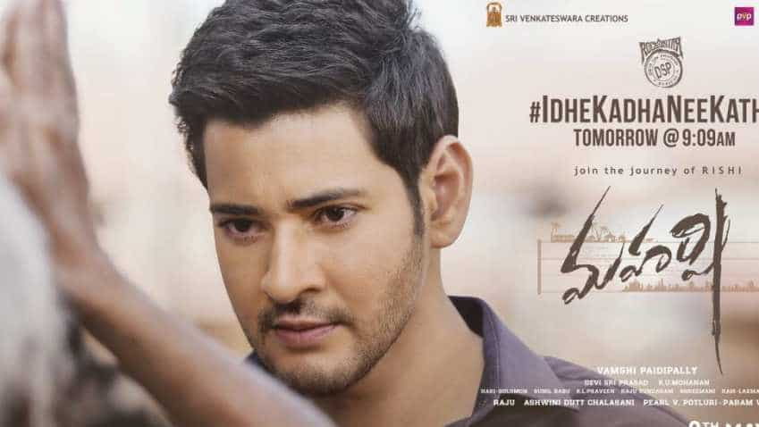 Maharshi box office collection day 3: Great run! Mahesh Babu starrer collects Rs 40 crore in Andhra, Telangana