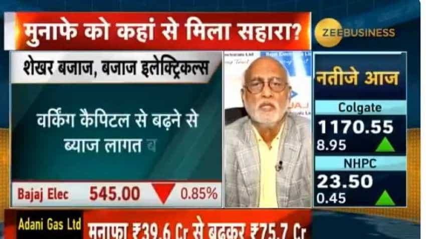 Company benefitting from expansion of distribution channels, consumer segment leads growth: Shekhar Bajaj, CMD, Bajaj Electricals