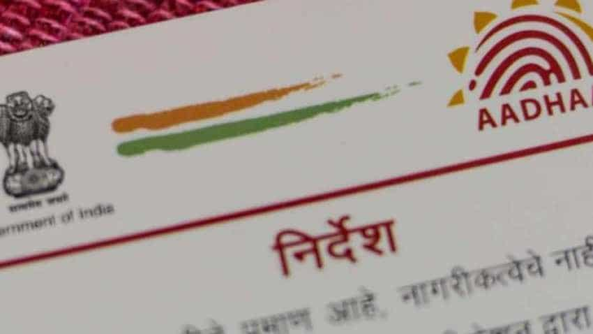 Aadhaar card: RBI issues this critical OTP notification; know how you benefit