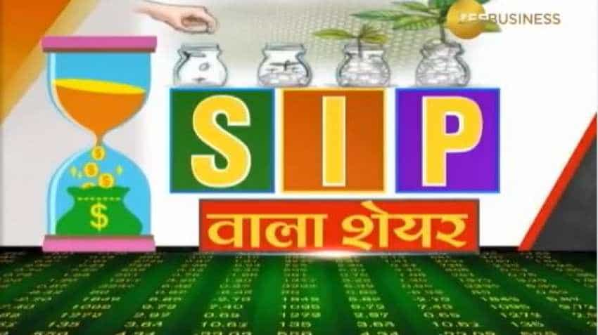 SIP share: Tube investments becoming popular among mutual fund investors