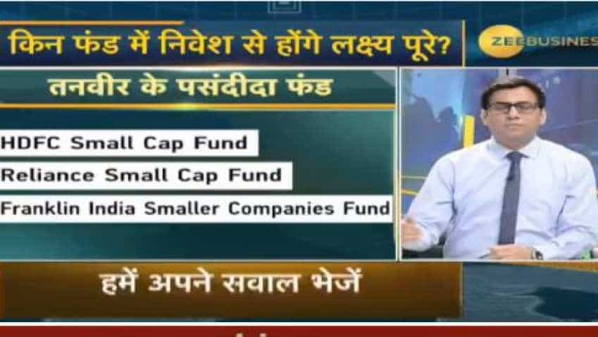 Mutual Fund Helpline: Confused? Here is how to choose the right fund