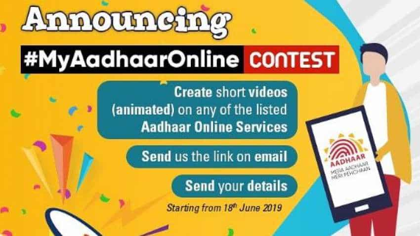 My Aadhaar Online contest: Win up to Rs 30,000! Check prize money, rules, how to participate