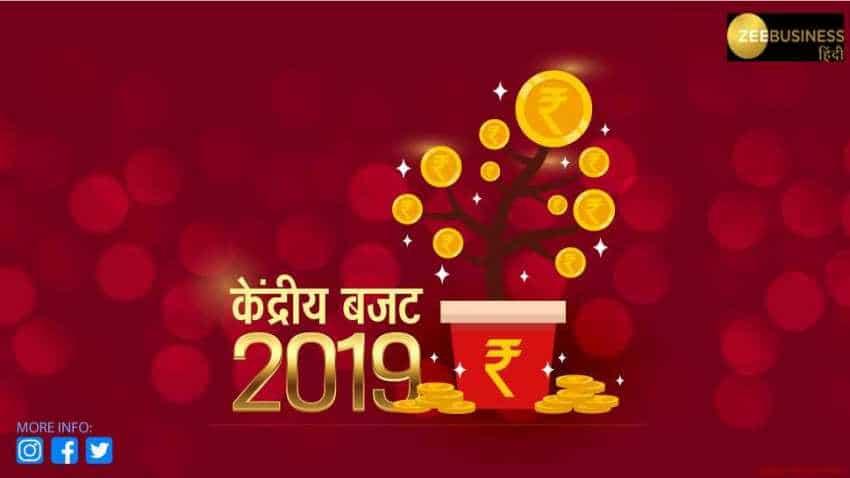 Budget 2019 key takeaways: Nirmala Sitharaman speech today