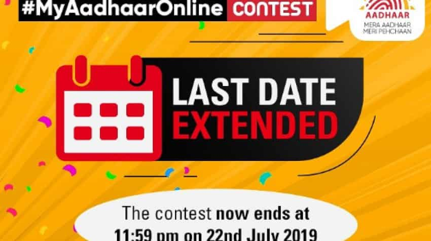 My Aadhaar Online contest: Chance to win up to Rs 30,000! Offer extended, check how you can participate