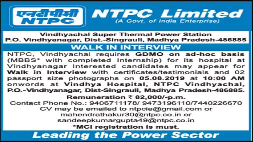 NTPC Recruitment 2019: Salary Rs 82,000 per month - Check walk-in interview date, time, place, locations