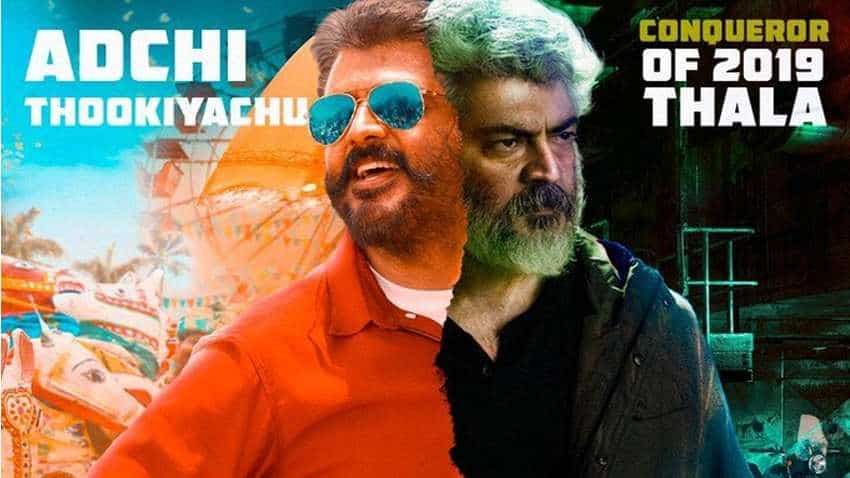 WOW! Thala Ajith becomes 1st Tamil movie star to achieve this BIG FEAT!