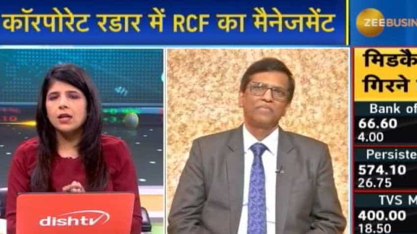 RCF's working capital depends on its subsidy payment: Umesh Dhatrak, CMD