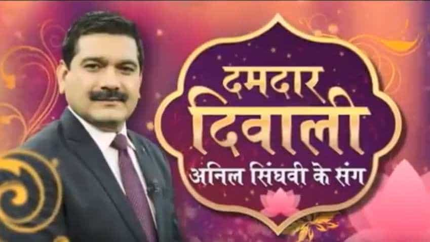 Zee Business Damdar Diwali: Where to invest on Dhanteras and Diwali, Anil Singhvi reveals all!