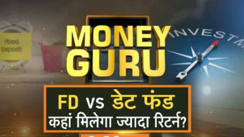 Become rich! Know how to make money the right way! Let Money Guru show you how; check list