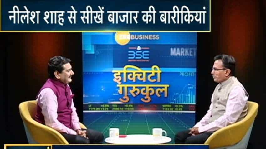 Just be a Student, not a Guru; while being in Stock Market: Nilesh Shah, MD & CEO, Kotak Mutual Fund