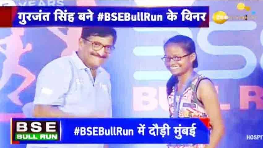 Zee Business BSE Bull run: Sakshi Subhash Pawar wins in women's category, Rajshree Salunkhe runner-up