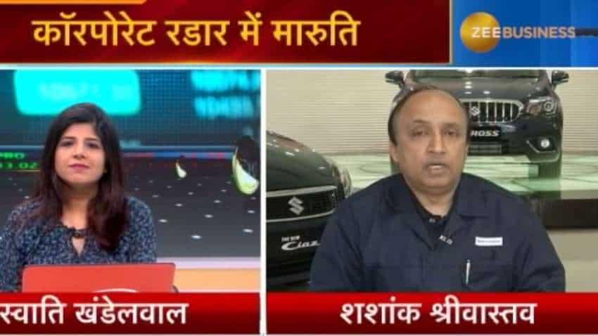 Maruti Suzuki to announce price hike soon: Shashank Srivastava, ED