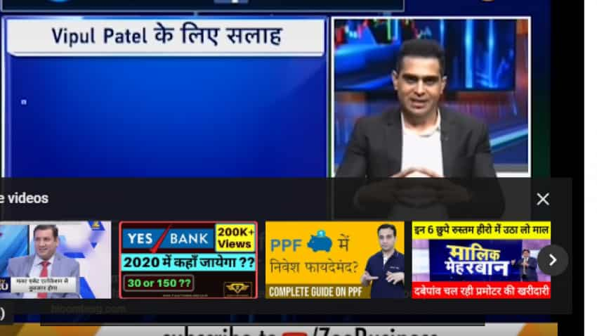 Budget 2020: Will demands of mutual fund industry be fulfilled; will investors benefit? Anand Rathi's Feroze Azeez explains