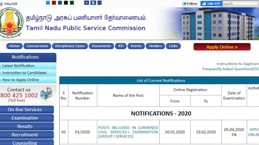 TNPSC  group 1 notification 2020 PDF: Exams date announced, check here