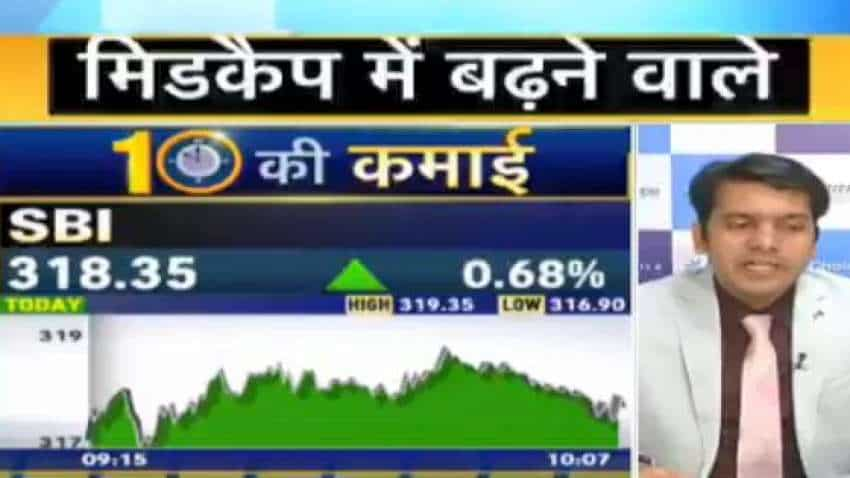 SBI share price to give whopping 7 pct returns on your money in just 1 month, says market expert Sumeet Bagadia
