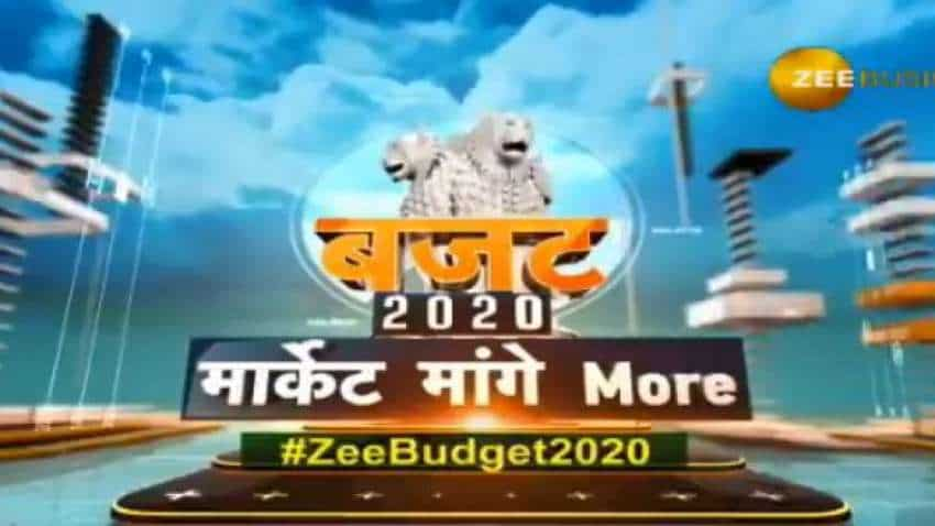 Budget 2020 Expectations: Scrap LTCG tax and DDT, this is what stock market wants FM Nirmala Sitharaman to do