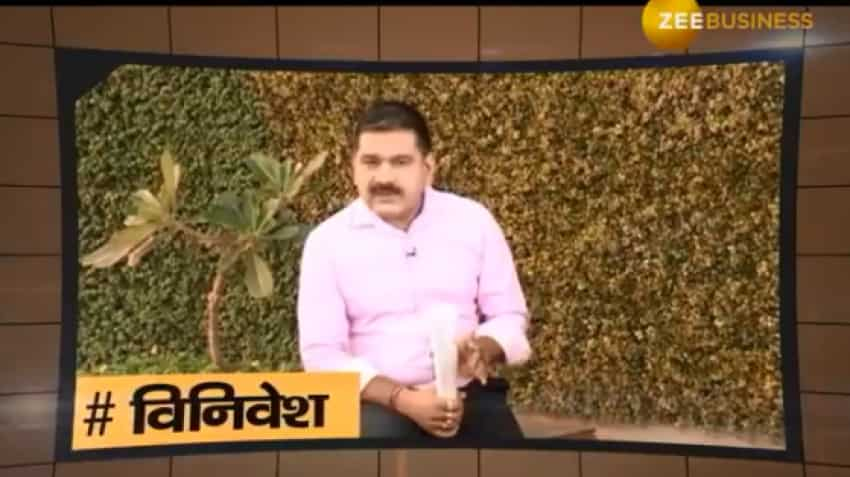 Budget In A Minute: Understand the term 'Disinvestment' from Anil Singhvi