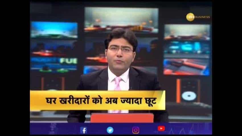 Pradhan Mantri Awas Yojana extends for 1 year