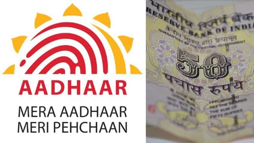 UIDAI Aadhaar Complaint: Check how to tell it directly to authority of Modi government - Online and helpline number