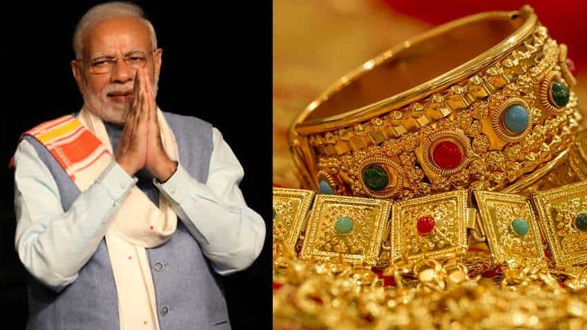 Gold buying alert! Worried about purity while purchasing yellow metal? Modi govt has good news for you
