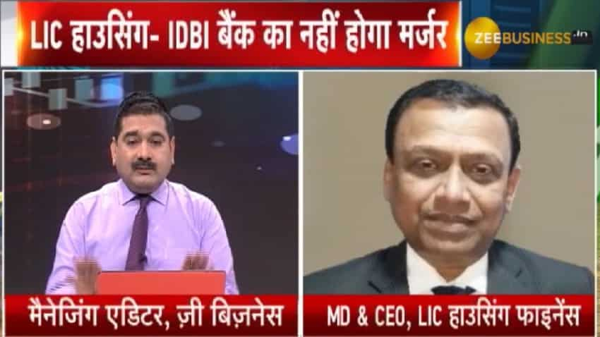 There is no proposal to merge LIC Housing Finance with any other entity: Siddhartha Mohanty, Managing Director & CEO
