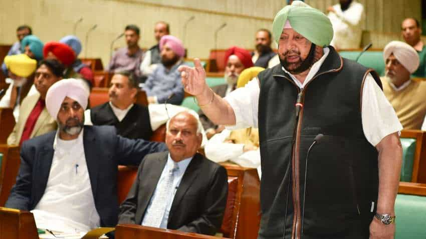 Punjab government employee? Big decision! This is what you must know
