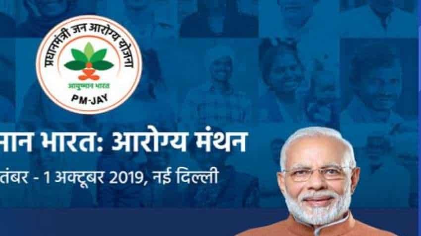 Ayushman Bharat Yojna: Govt issues 12.58 cr e-cards under the scheme; authorises 90,49,900 hospitalisations