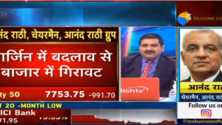 #BandKaroBazaar: Market shutdown is a good option: Anand Rathi Chairman of Anand Rathi Group