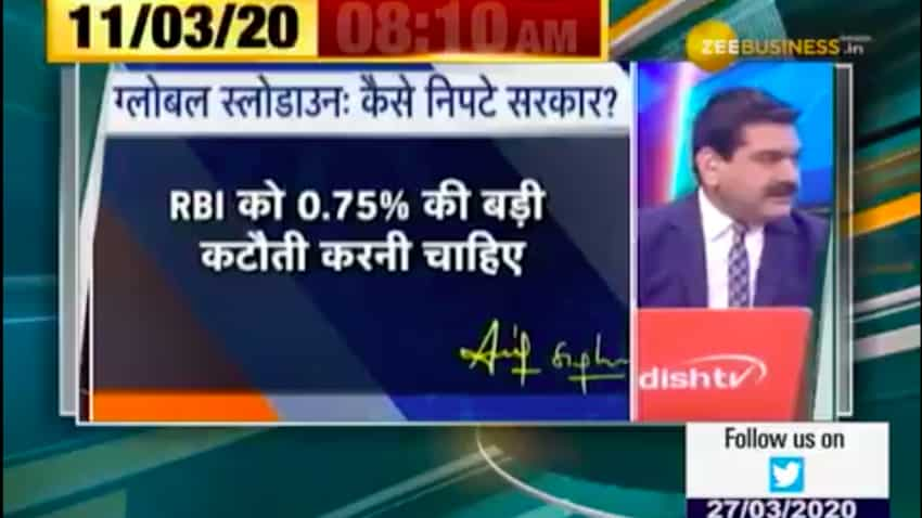 Zee Business Impact: RBI puts stamp of approval on Anil Singhvi's demand to cut repo rate by 75 bps