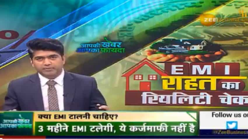 EMI Reality Check: Should you defer payment on your home, auto and other loans? Know calculation here