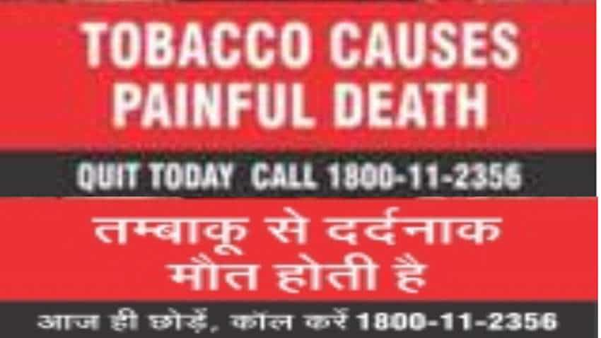 Coming soon! New health warnings on tobacco products packs - What you should see and know