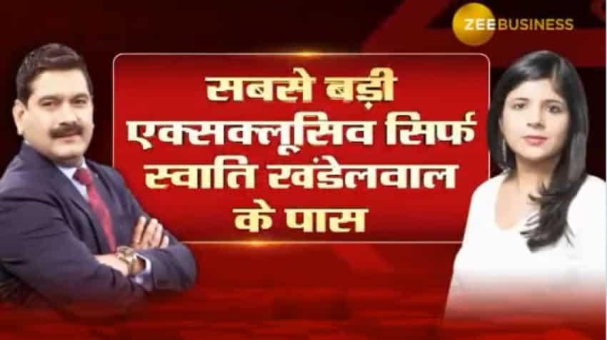 Zee Business newsbreak gets Govt stamp of approval! PM Modi announces massive economic package
