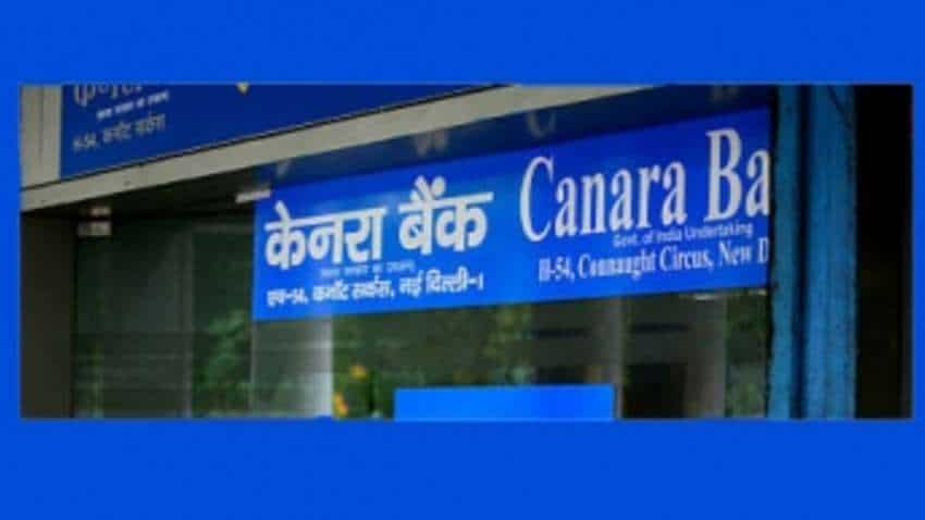 Special Canara Bank gold loan business vertical launched - Know interest rate and other details