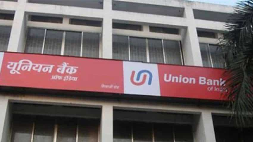 Good news for borrowers from Union Bank of India, loans become cheaper