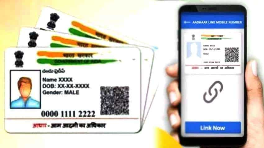 Aadhaar Card Download: You can do this using your mobile phone number at uidai.gov.in