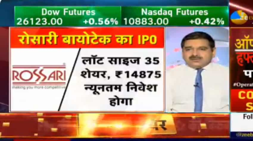 Stocks To Buy: Rossari Biotech IPO - Anil Singhvi reveals where gains are; public issue open from today