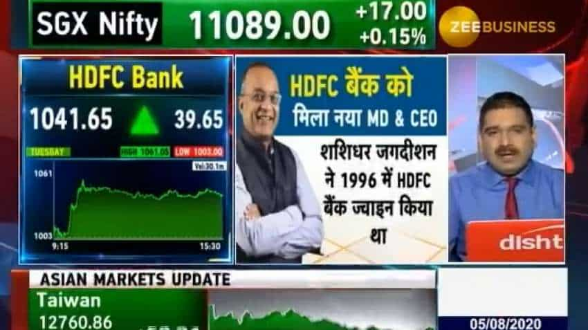 Aditya Puri created magnificent team at HDFC Bank, says Anil Singhvi as S Jagdishan set to take over