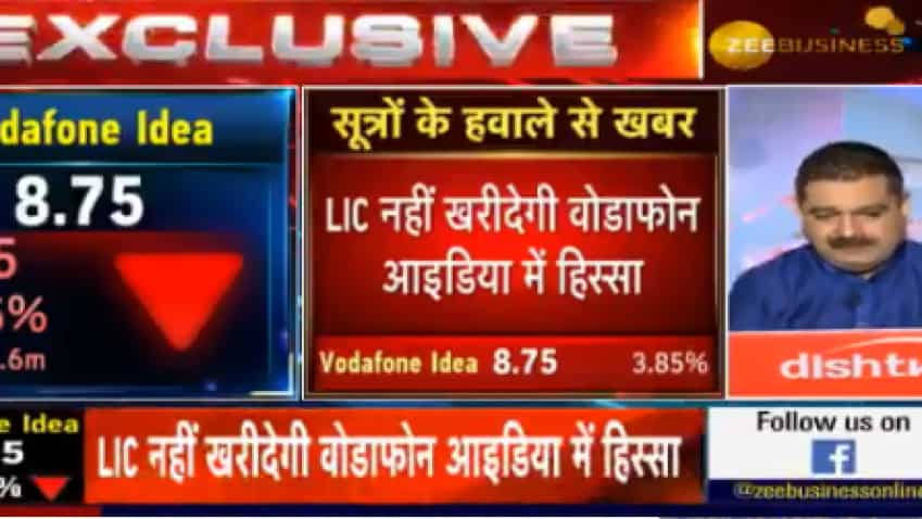 Exclusive: News of LIC buying stake in Vodafone Idea baseless, say sources