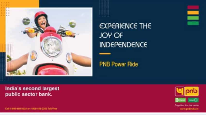 PNB Two Wheeler loan: This scheme is exclusively for women - know interest rates, other features!