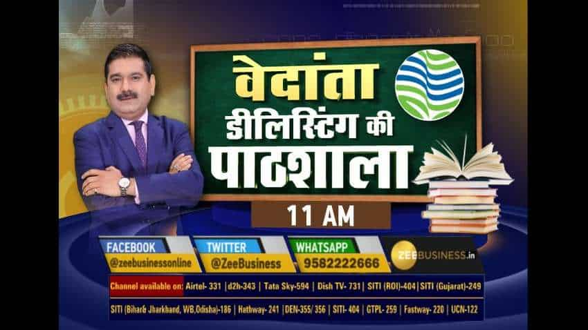 Anil Singhvi on Vedanta Delisting: Market Guru decodes the numbers, says it is going to be mighty tough