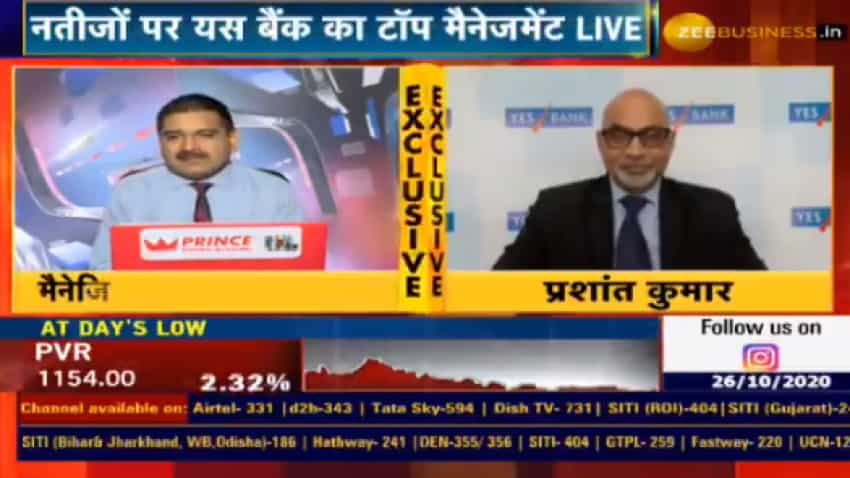 In chat with Anil Singhvi, Yes Bank MD and CEO Prashant Kumar says plan to grow by 50 pct in terms of deposits next quarter
