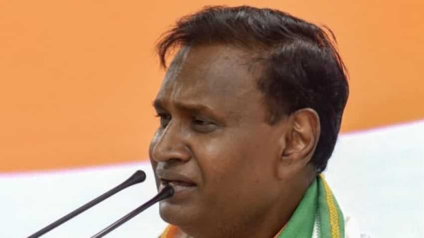 Bihar election result 2020: Congress leader Udit Raj questions reliability of EVMs