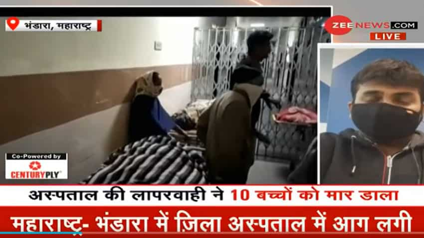 Ten babies killed in a fire at Maharashtra hospital; PM Modi expresses grief, says 'heart-wrenching'