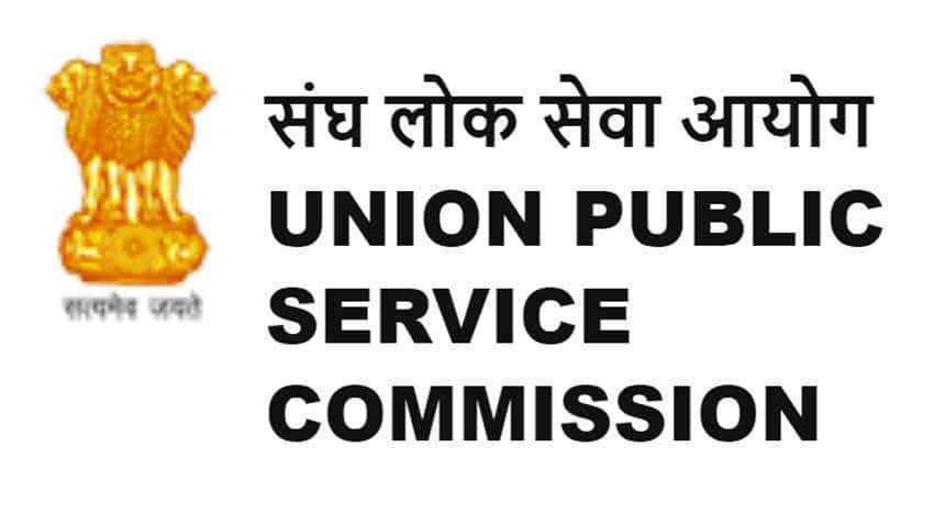 UPSC Recruitment 2020: Result for these written examinations declared - Check full list of roll numbers