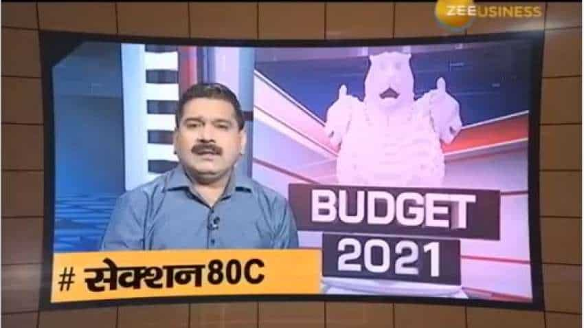 Budget in a Minute: What is 80C and 24B? Anil Singhvi explains how to save money through income tax exemptions on home loans!